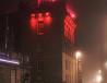 爱丁堡大学