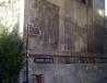牛津大学城的街角