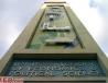 伦敦政治经济学院建筑