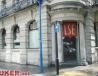 伦敦政治经济学院教学楼