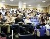 西伦敦大学教室