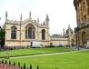 牛津大学法学院