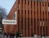 曼彻斯特大学生物科学学院