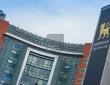 伯明翰城市大学校园图