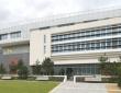 伯明翰城市大学校园