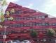 诺丁汉大学教学楼